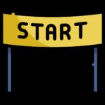 020-start